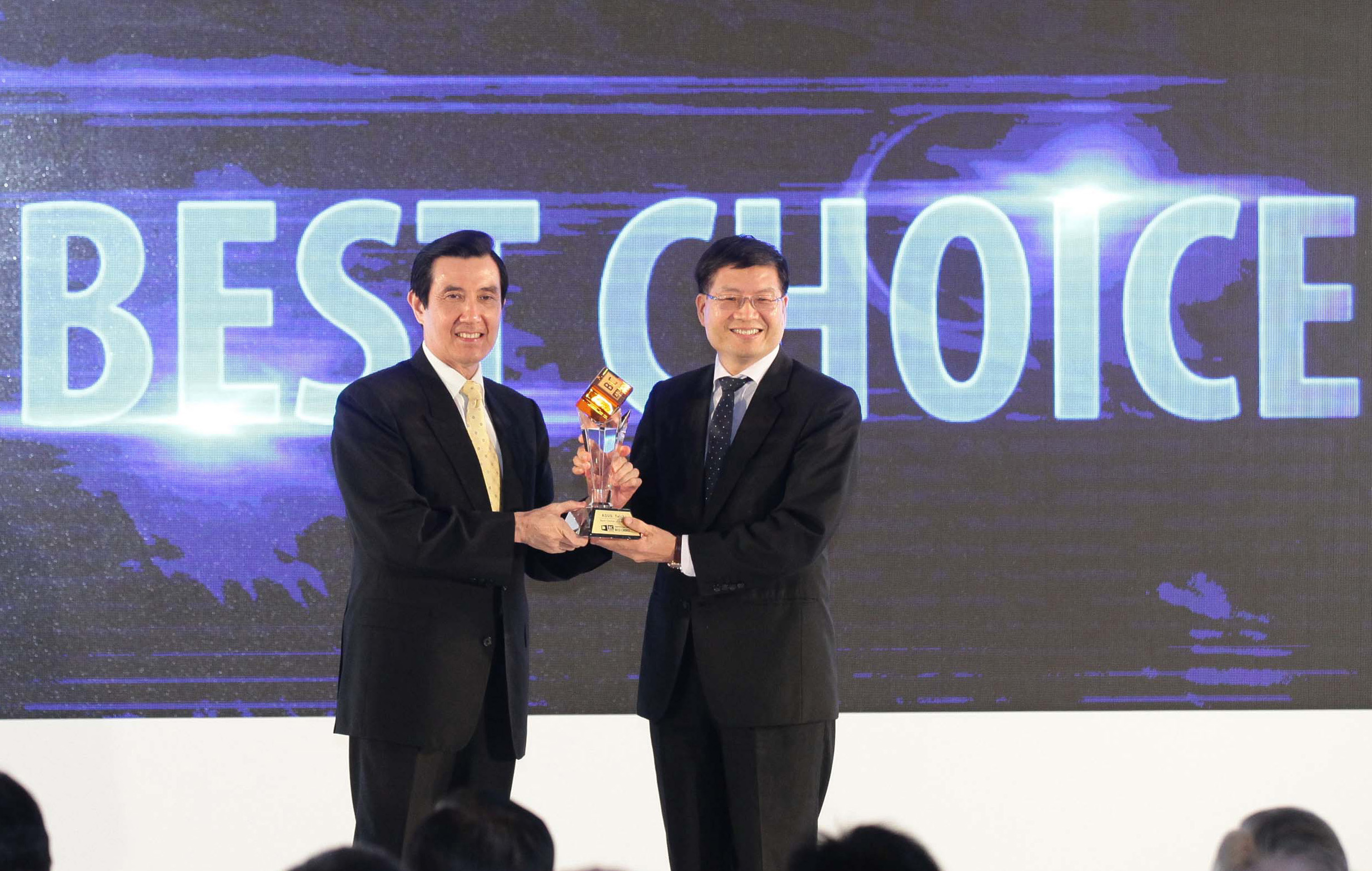 ASUS Products Win Multiple Awards at Computex Taipei 2013