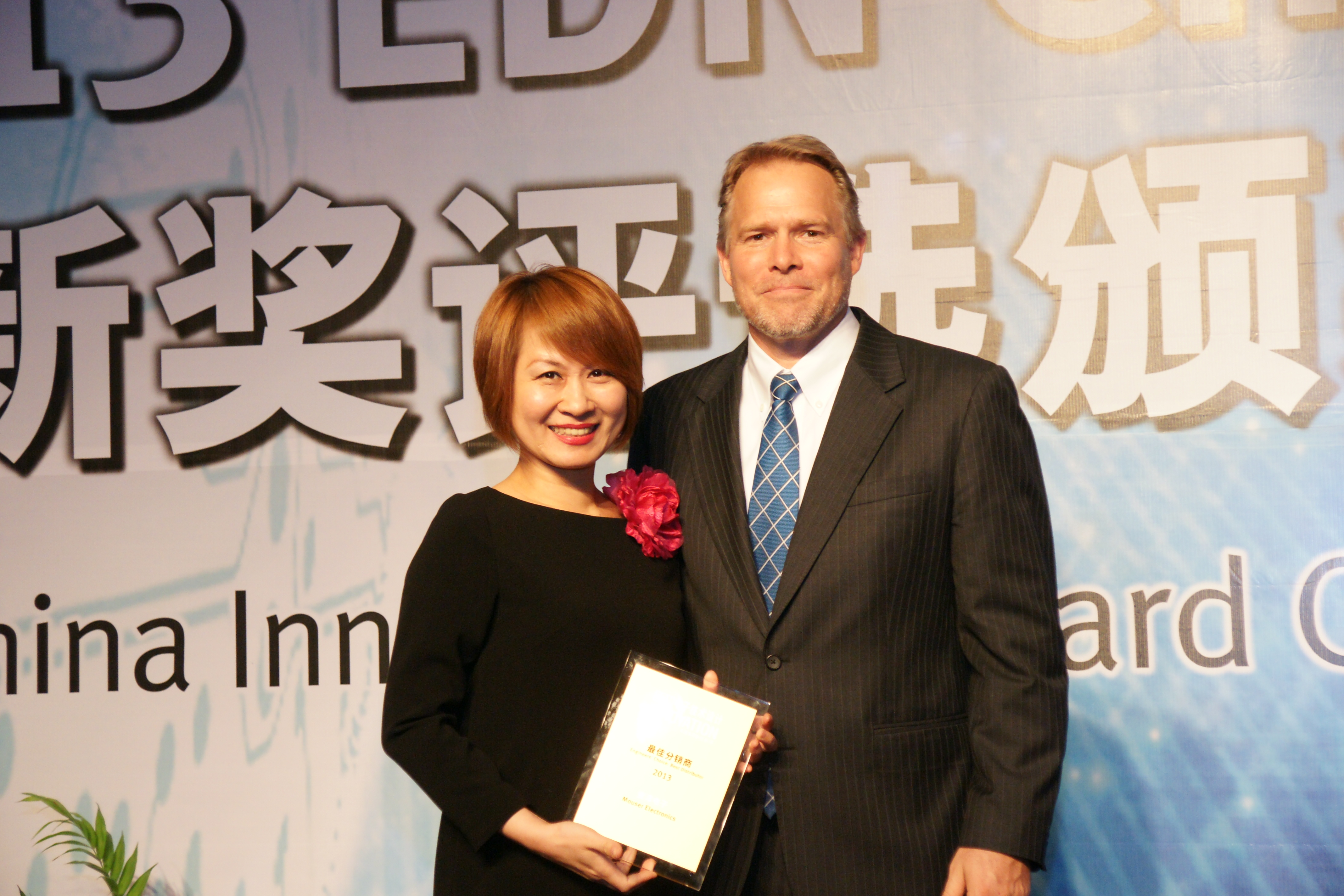 Mouser Electronics Wins EDN China's Best Distributor of the Year Award