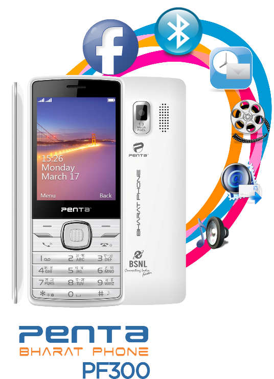 BSNL launches 'Bharat Phone' range with Pantel Technologies for the common man
