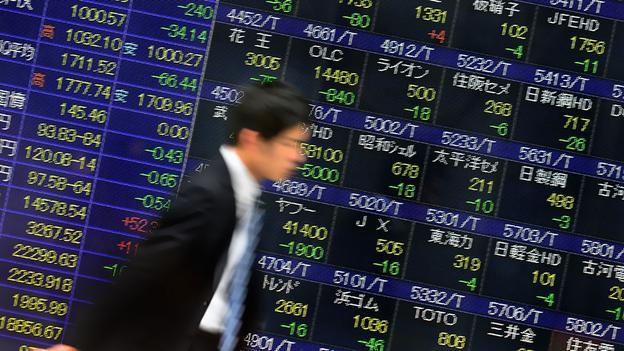 As of 2013, most Japanese Electronics Companies no longer enjoy the same reputation