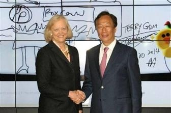 Foxconn to Set up Servers for Cloud Computing with Joint Venture of HP