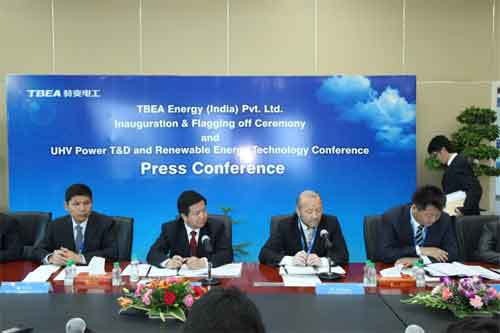 TBEA Energy(India) Pvt. Ltd. Inauguration & 765kV Product Flag-off Ceremony & UHV Power T&D & Renewable Energy Technology Conference