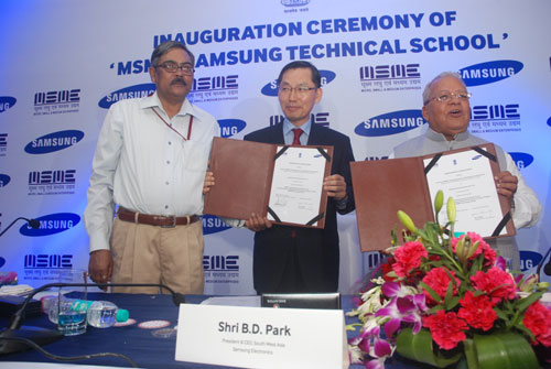 Ministry of MSME and Samsung join hands to set up Technical Schools at MSME Technology Centres across India