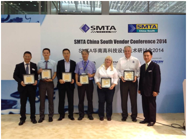 SMTA China Announces Winners of the 2014 Annual Awards