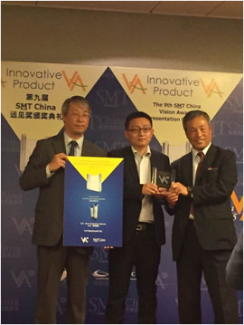 Electrolube's Silver Conductive Adhesive Voted Best Innovative SMT Product at Nepcon China