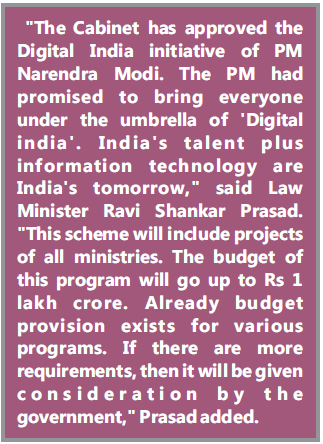 Digital-India-government-intitiative