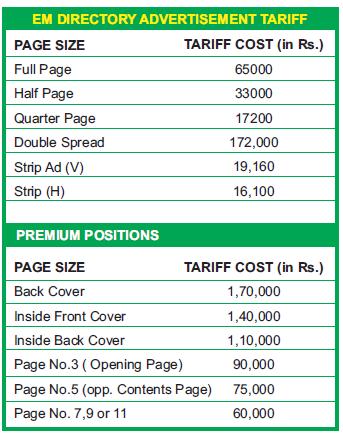 EM-Directory-Advt-tariff
