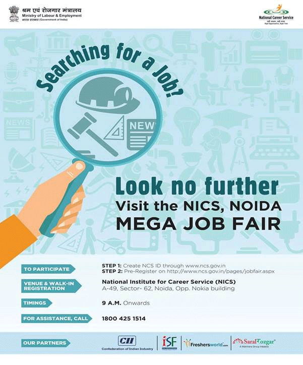 NCS Mega Job Fair – 20th July, NICS (CIRTES) Campus, Noida, U.P.