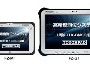 Panasonic collaborates with u-blox to unveil world's first tablet using centimeter-level RTK-GNSS technology