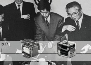 Fujitsu's 100 years of perfecting the Art of Relays
