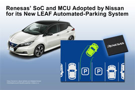 Renesas Electronics High-Performance Automotive Chips Adopted by Nissan