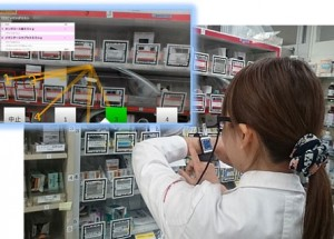 NEC Improves Workplace Efficiency with AR Solution Utilizing Smart Glasses