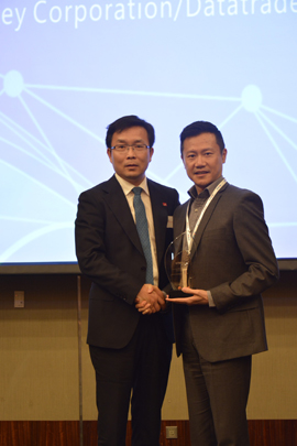 Etron-Award