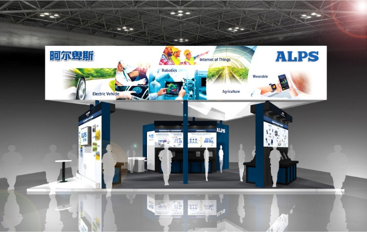 Exhibition Booth Supplier Sia : Alps electric to exhibit at major chinese trade show