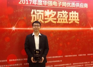 Heilind Asia Wins Top 20 Electronic Supplier Award in China