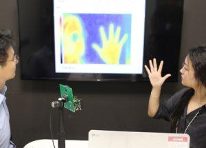 "LG Innotek to Promote ""Thermal Imaging IR Camera Module"" Business"