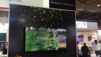 "SHARP Launches Unprecedented Reality ""8K Professional Display"""
