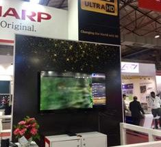 """SHARP Launches Unprecedented Reality """"8K Professional Display"""""""