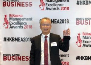 William Sim Wins Executive of the Year-Electronics of HKB Management Excellence Award 2018
