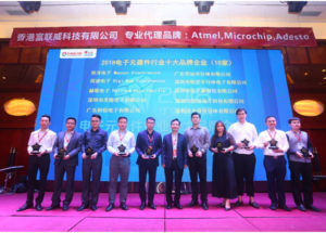 "Huaqiang Electronics Presents Heilind Asia with the ""Top Ten Enterprise Award of Electronic Components"""