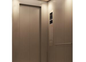 Mitsubishi Electric to Launch NEXIEZ-LITE MRL Elevator in India