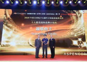 "ASPENCORE Presents Heilind Asia with the ""Top 10 International Branded Distributors"""