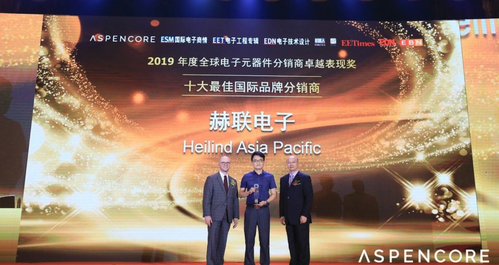 """ASPENCORE Presents Heilind Asia with the """"Top 10 International Branded Distributors"""""""