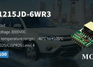 Mornsun Releases 6W Automotive-standard DCDC Converter- CVRC1215JD-6WR3