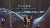 "Heilind Asia Wins the 6th China ""IoT Technology Innovation Award"""