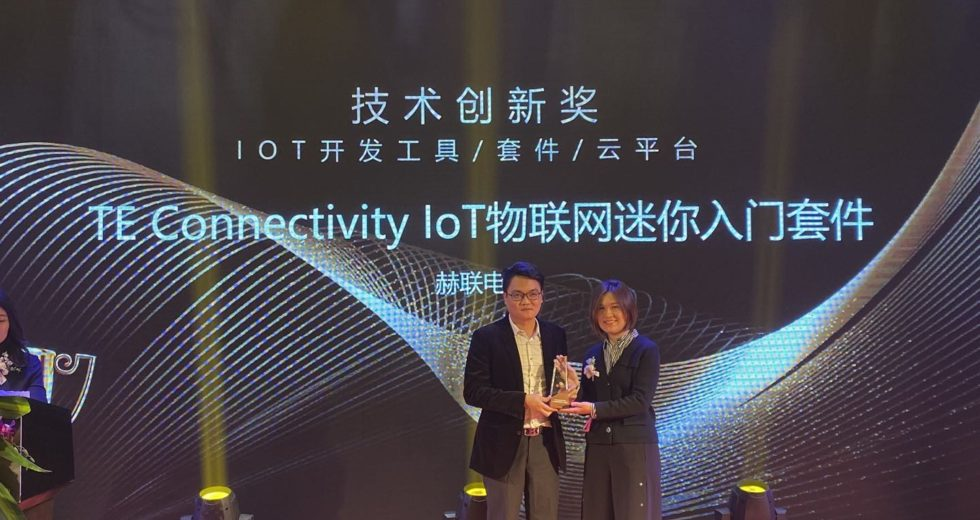 """Heilind Asia Wins the 6th China """"IoT Technology Innovation Award"""""""