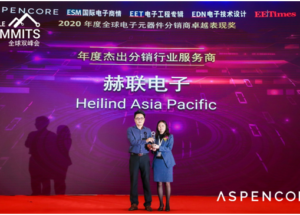 "ASPENCORE Presents Heilind Asia Pacific with the ""Top Distribution Industry Service Providers"" Award"