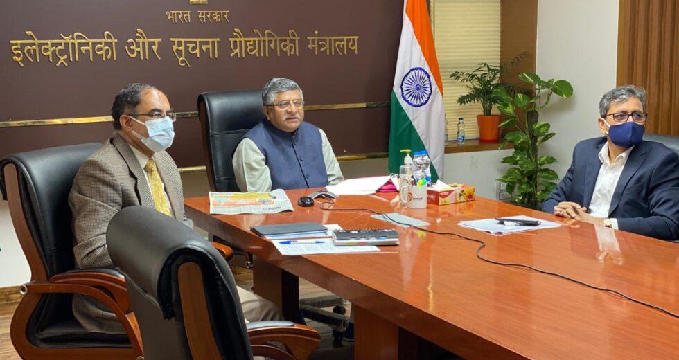 Launch of new STPI incubation centre at Dehradun
